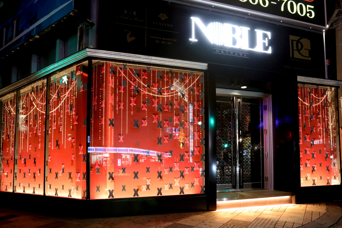 ネオンが輝く沖縄ノーブルの店舗外装