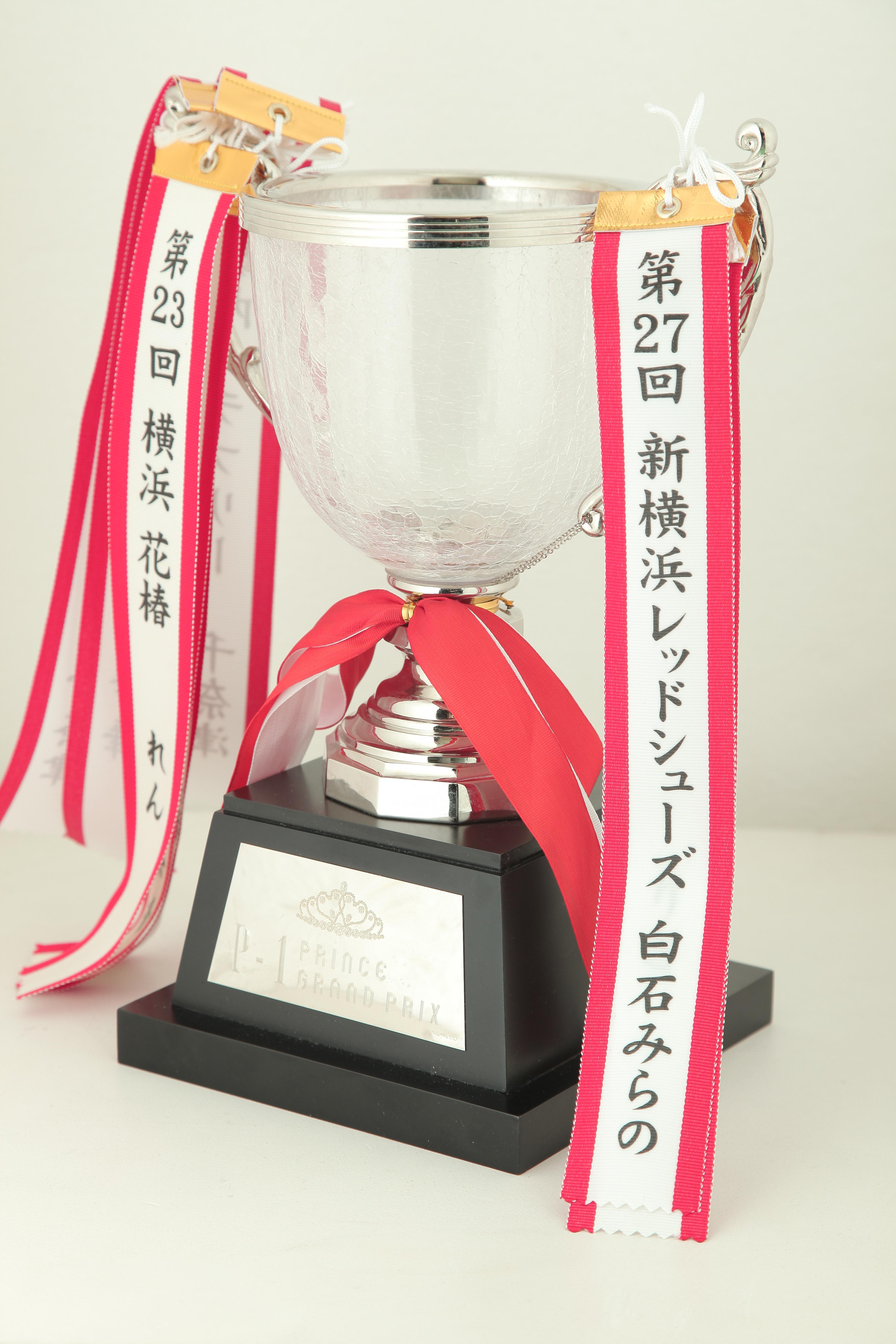 trophy_002