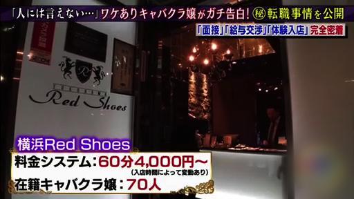 画面スクショ先輩03
