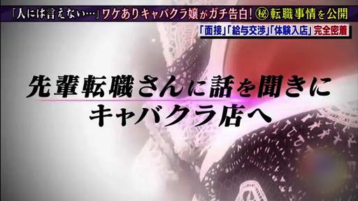 画面スクショ先輩01