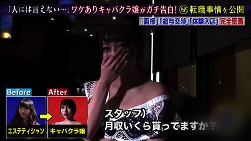 画面スクショ先輩07
