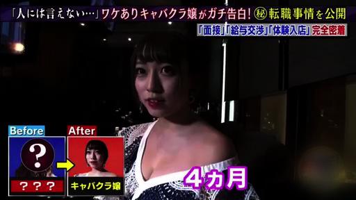 画面スクショ先輩04