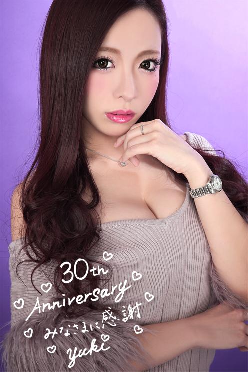 photo-29-8
