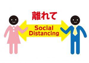 socia_distance